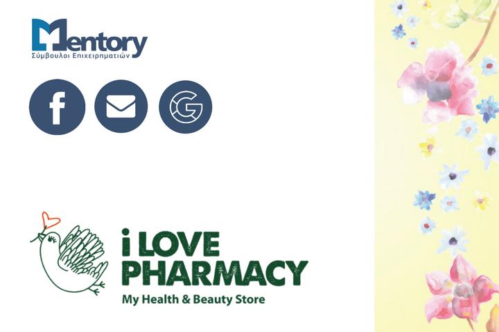 H Mentory αποτελεί το ψηφιακό φάρμακο για το ilovepharmacy.gr